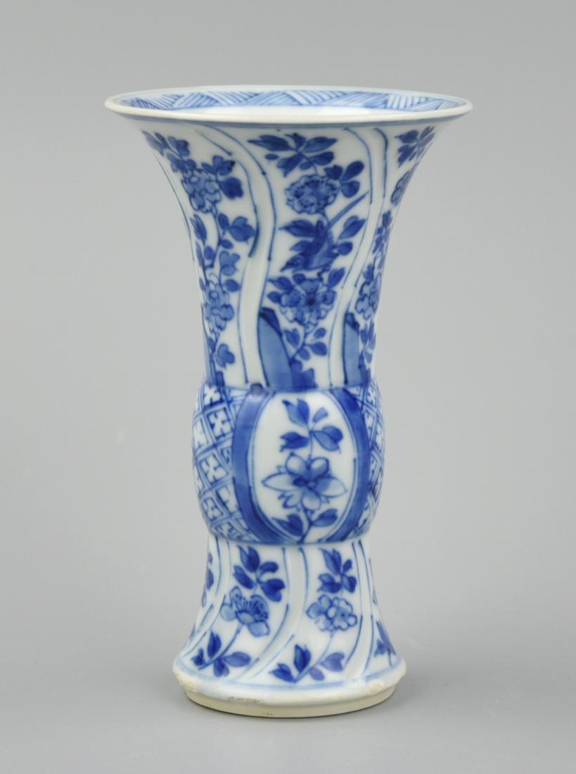 Small Blue & White Gu Vase w/ Flower,Kangxi Period
