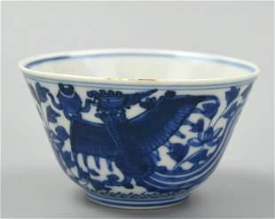 Chinese B W Phoenix Bowl w Chenghua Mark