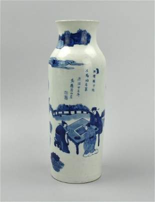 Chinese Blue White Vase w Game Players20th C