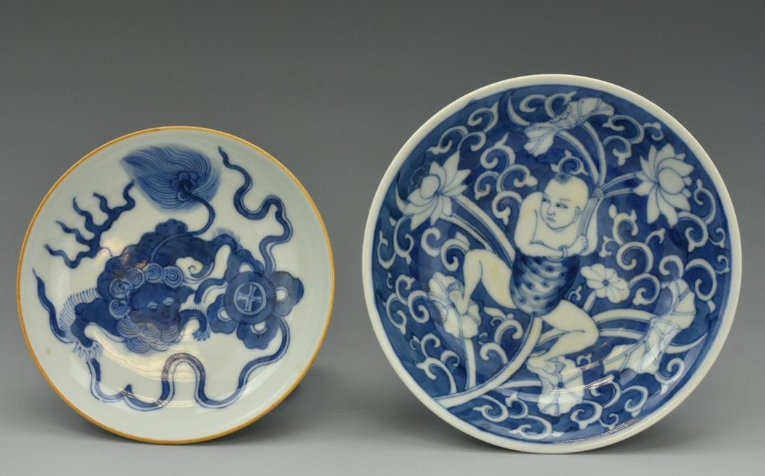 Two Small Chines Blue & White Plates