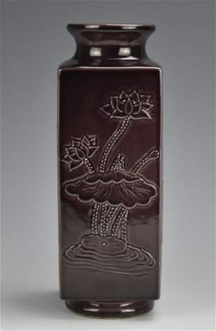 Chinese Purple Glazed Lotus Vase w Kangxi Mark