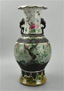 Large Chinese Lobed Famille Rose Ge Vase,19th C.
