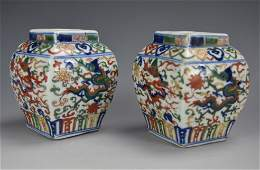 Pair of Famille Verte Dragon Jars w/ Wanli Mark