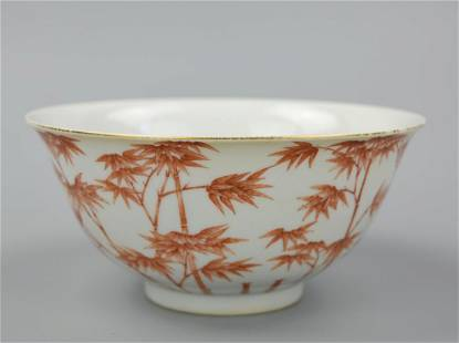 """Chinese Iron-Red """"Bamboo"""" Bowl, Guangxu Period"""