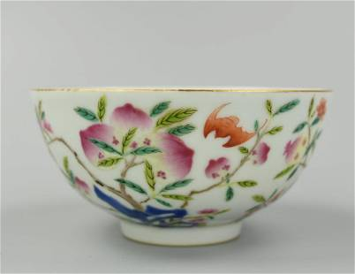 Chinese Imperial Famille Rose Bowl, Guangxu Period