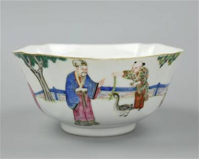 Chinese Famille Rose Bowl of Figurals ,Daoguang P.