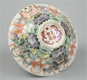 Chinese Famille Rose Bowl w/ Immortals,19th C.