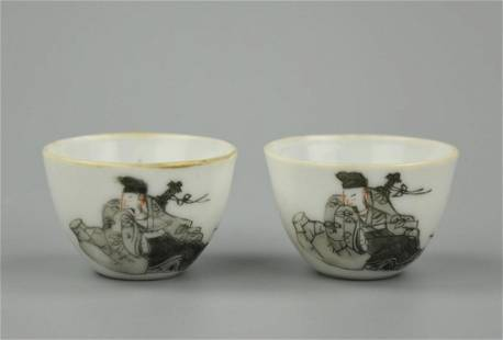 2 Chinese Mini Grisaille Cups w/ Seated Man,19th C