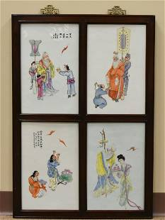 4 in 1 Chinese Famille Rose Porcelain Panel, ROC P