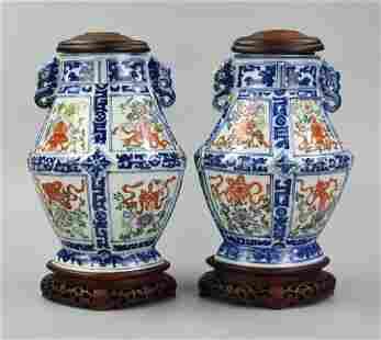 Pair of Chinese B & W Iron Red Vase ,ROC Period