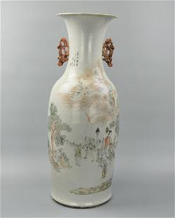 Large Chinese Qianjiang Vase w/ Immortals, ROC P.