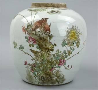 Chinese Qianjiang Enamel Jar w/ Birds, 19th C.