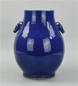 """Chinese Imperial Blue """"Zun"""" Vase, Guangxu Period"""