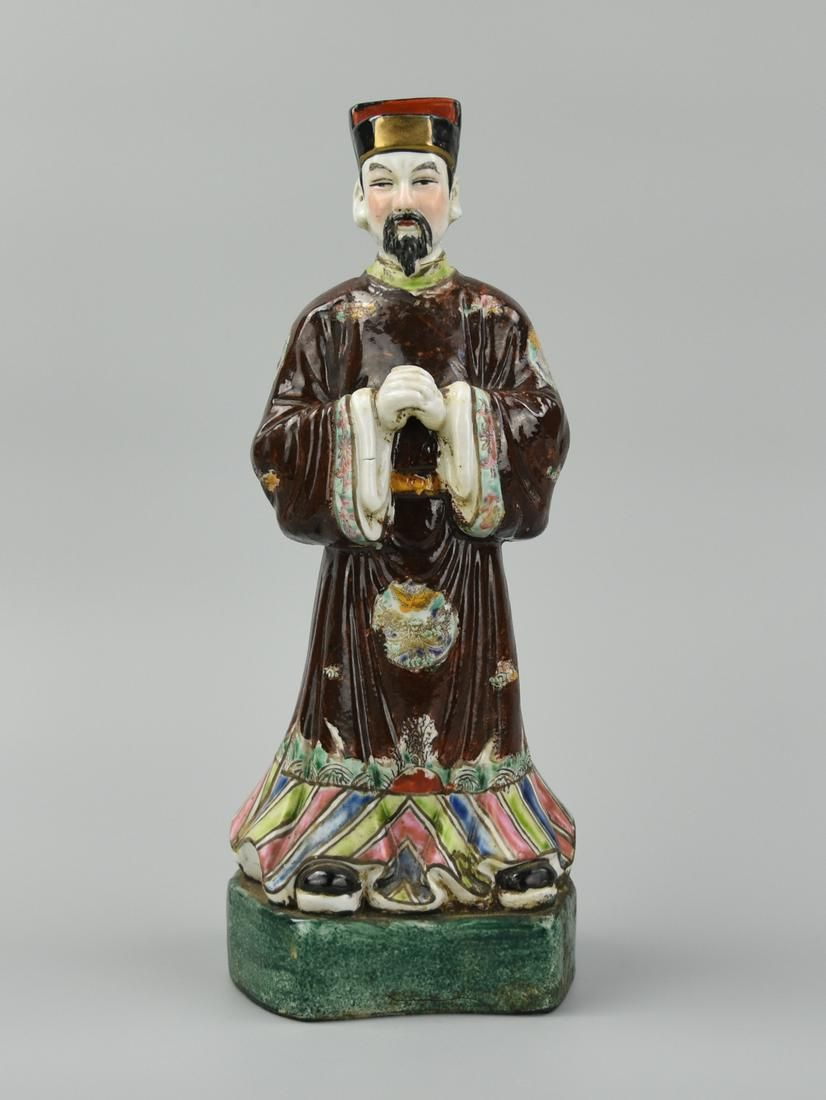 Chinese Figure of an Official Hands Folded,20th C