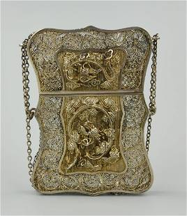"""Chinese Silver """"Namecard"""" Box w/ Cover & Chain"""
