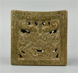 Chinese Curved Stone Pillow w/ Dragon, Northern Qi