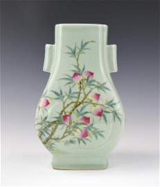 Imperial Chinese Celadon 'Peach'