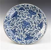Large Chinese Blue  White Charger Kangxi Period