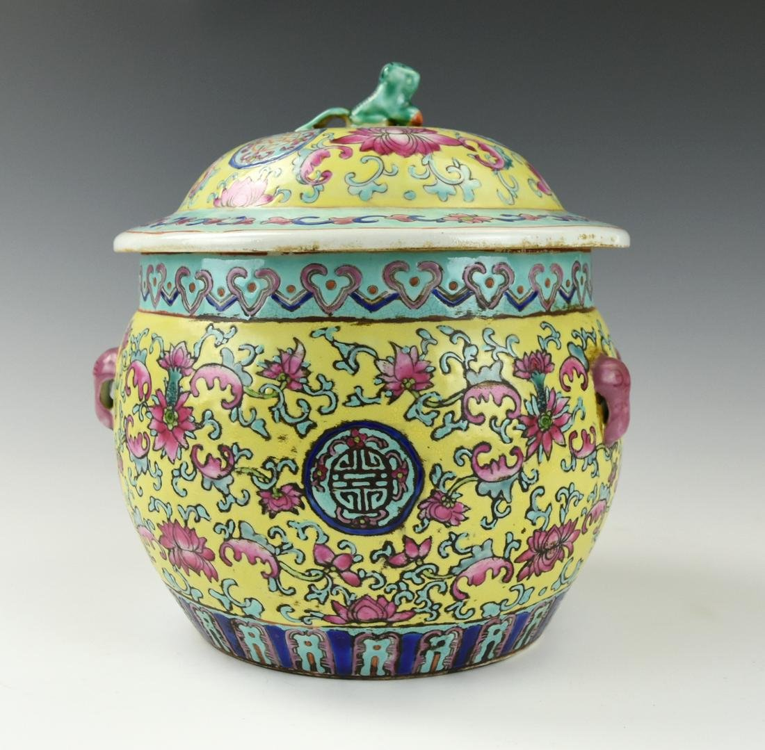 Chinese Yellow Ground Famille Rose Jar and Cover
