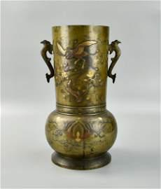 Japanese Mixed Metal Bronze Vase, Edo Period
