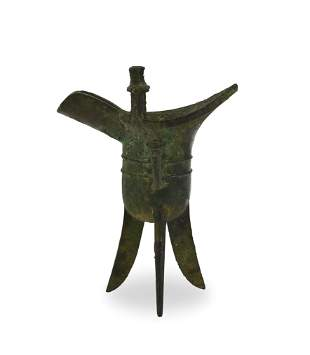 Chinese Bronze Wine Cup/ Jue Cup, Shang Dynasty