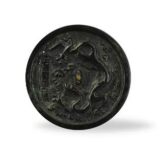 Chinese Circular Bronze Mirror
