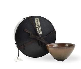 "Chinese Jian ""Hare`s Fur ""Tea Bowl, Song Dynasty"