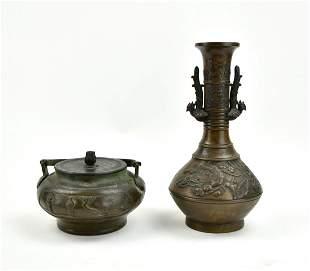 Chinese Bronze Vase & Hand Warmer