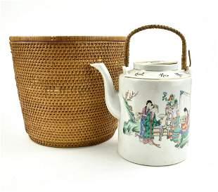 Chinese Porcelain Teapot w/ Basket, ROC Period