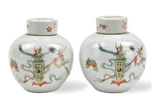 Pair of Chinese Famille Rose Jar and Cover, 19th C
