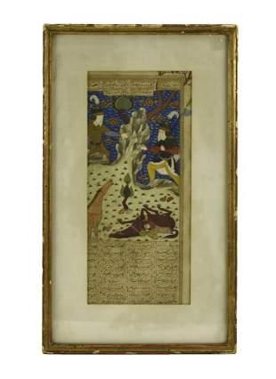 Indian Mughol Painting, 18th C.