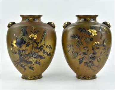 Pair of Japanese Mixed Metal Bronze Vase, Meiji P.