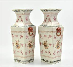 Pair of Chinese Export Porcelain Vases, 19th C.