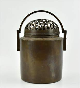 A Chinese Bronze Hand Warmer, Qing Dynasty