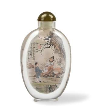 Large Chinese Glass Painting Snuff Bottle