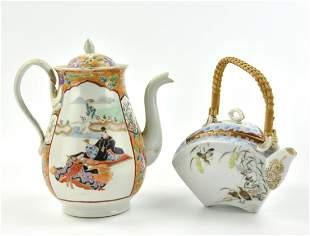 2 Japanese Satsuma Teapots
