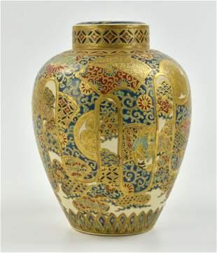 Japanese Satsuma Carved Jar, 19th C.