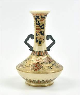 Japanese Satsuma Vase With Handle, 19th C.