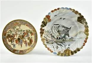 2 Japanese Sastuma Porcelain Plates,19th C.