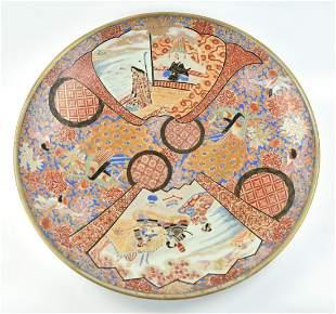 Large Japanese Porcelain Imari Charger, 19th C.