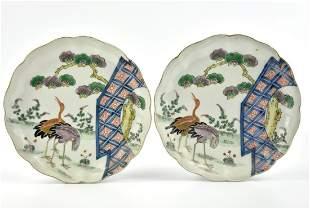 Pair of Japanese Imari Plate w/ Cranes, 19th C.