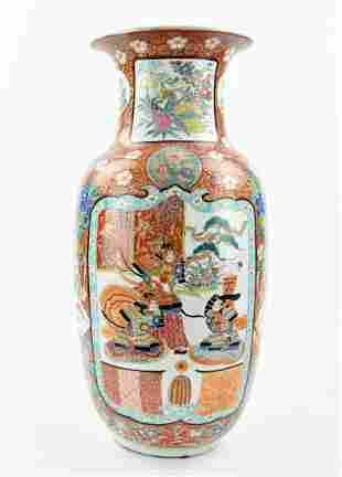Japanese Imari Porcelain Vase & Stand, 19th C.