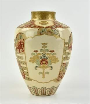 Fine Japanese Satsuma Vase, 19th C.