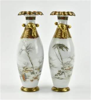 Pair of Japanese Satsuma Vase w/ Snow Scene,19th C