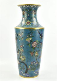 Large Chinese Cloisonne Vase w/ Bird, ROC Period
