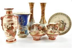 Group of 7 Japanese Kutani Porcelain Vases, plate