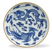 "Chinese B & W ""Dragon & Phoneix ""Plate, 17th C."