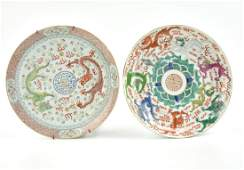 2 Chinese Famille Rose Dragon Plates, 19th C.
