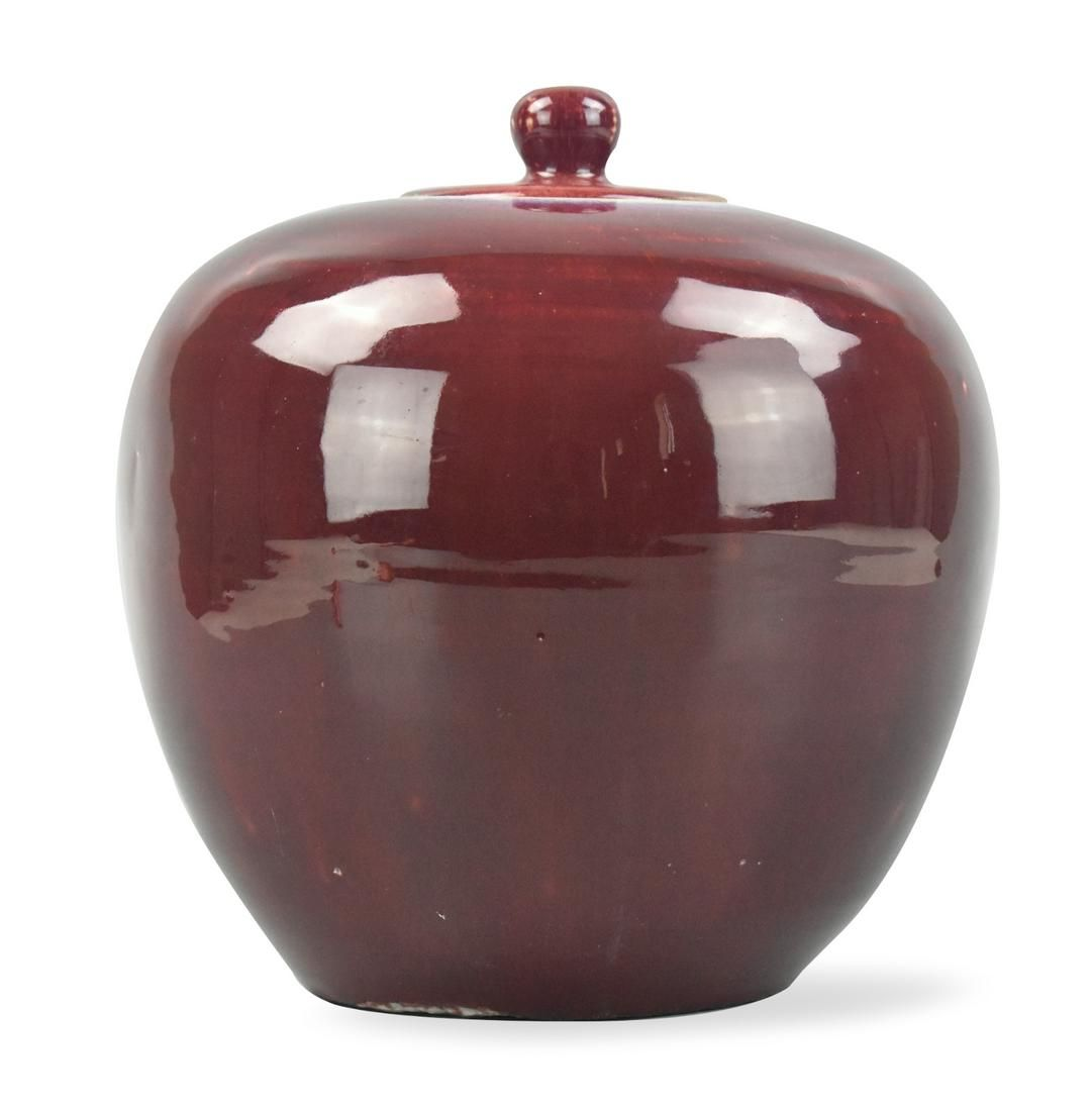 Chinese Flambe Glazed Jar & Cover, 19th C.