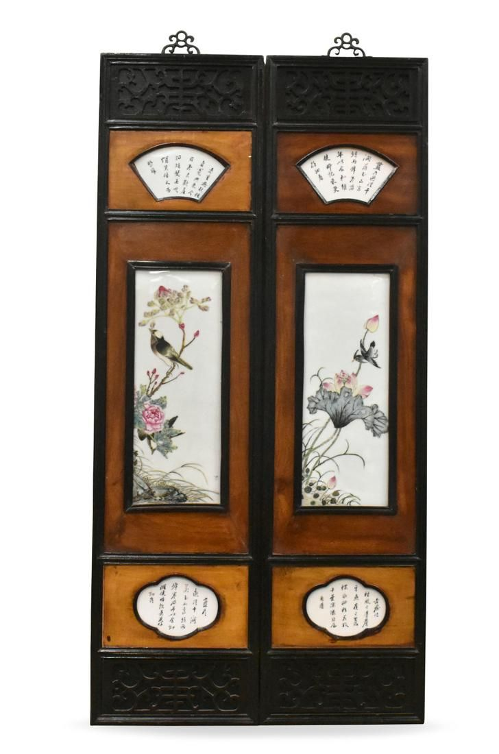 2 Chinese Famille Rose Panels, ROC Period